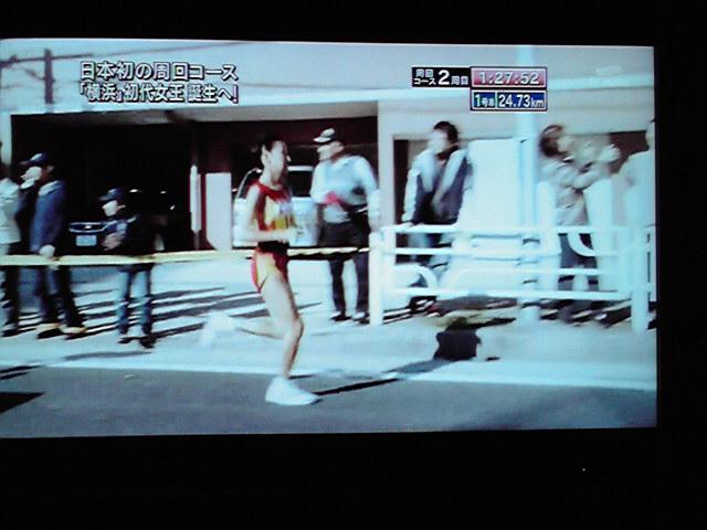 横浜国際女子マラソン