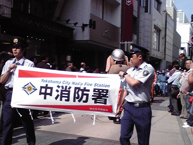 安心・安全パレード